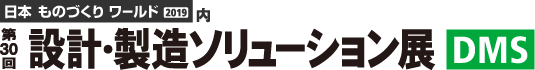 dmsn18_logo_dl